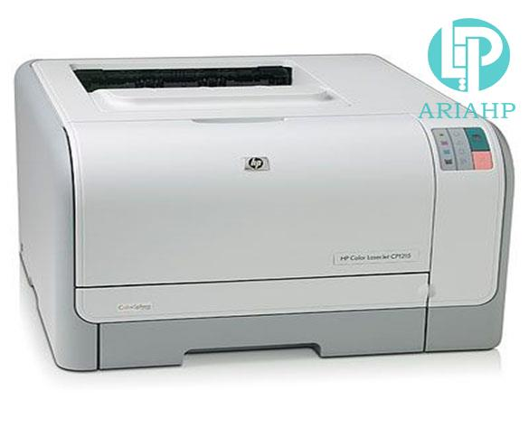 HP Color LaserJet CP1215 Printer series