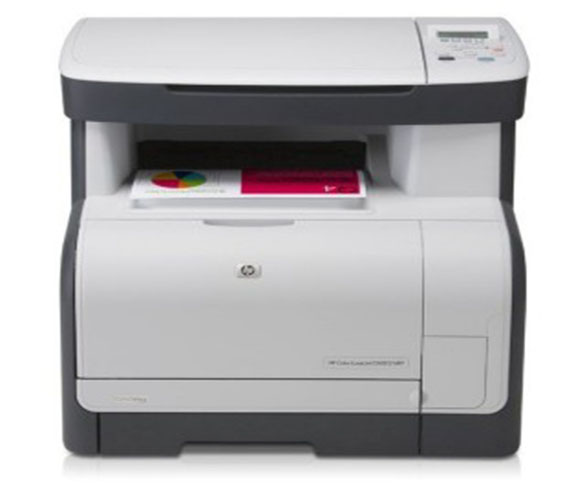 HP Color LaserJet CM1312 Multifunction Printer series