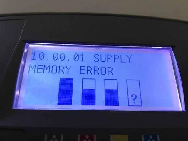 خطای Supply Memory Error در پرینترهای HP چیست ؟
